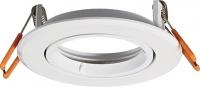 LED Recessed Adjustable Mini Downlight CHL75N